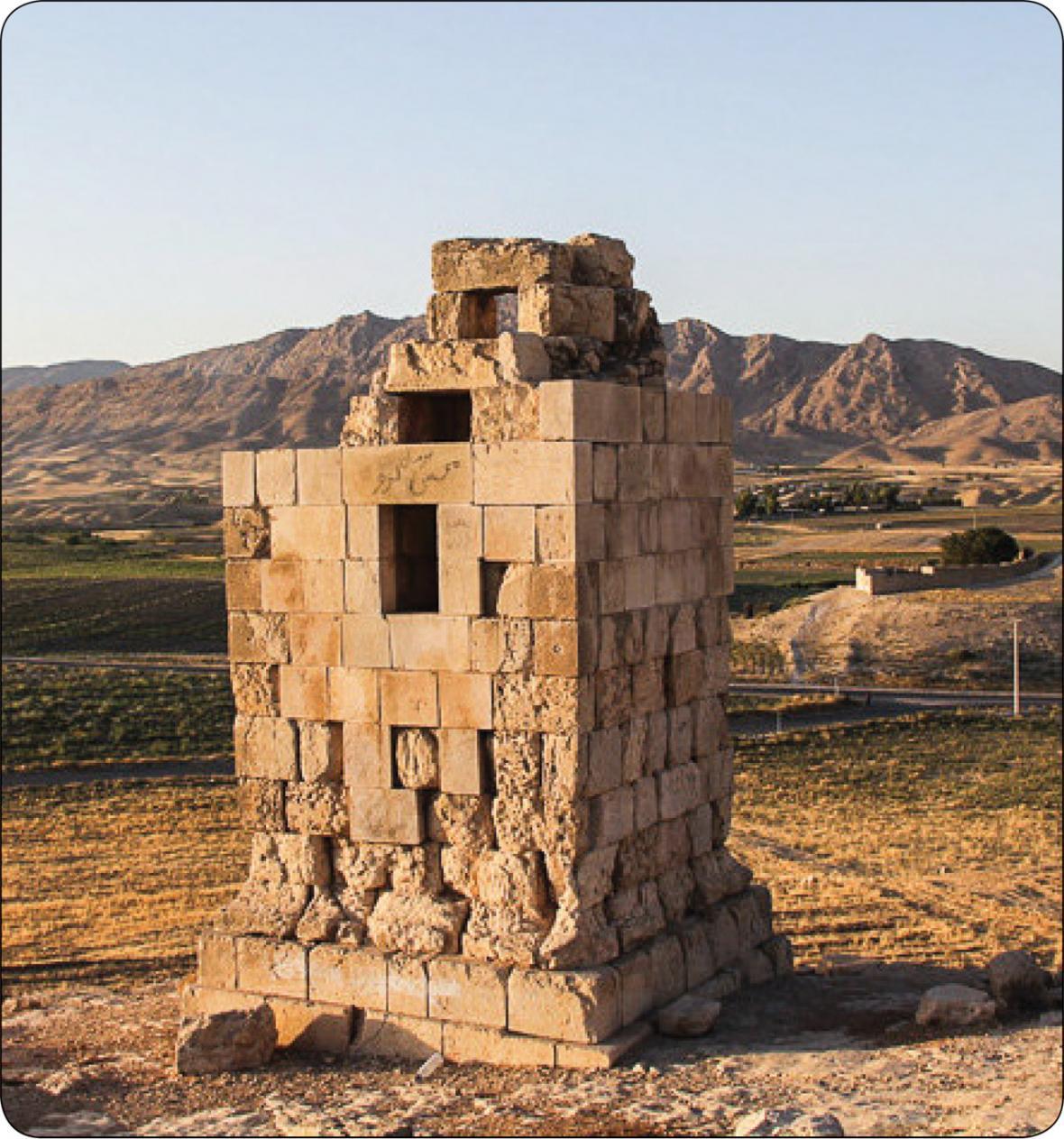 ایران زمین، 166 میل اژد ها در کدام استان است؟