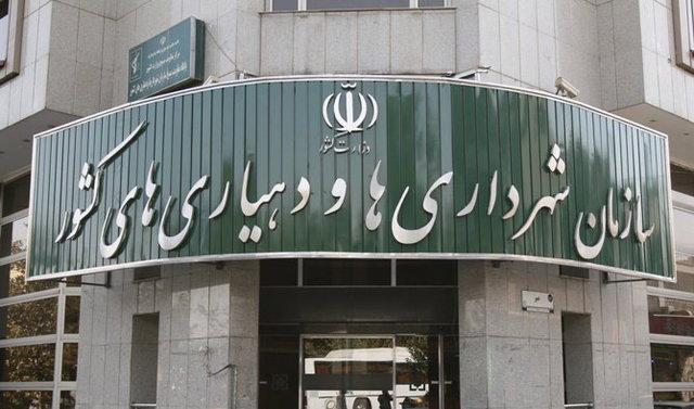 مجوز شهرداری ها برای انتشار 8 هزار میلیارد تومان اوراق اقتصادی اسلامی