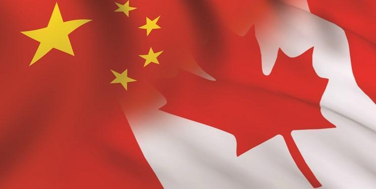 رسانه ها از بازداشت سومین تبعه کانادایی در چین خبر دادند