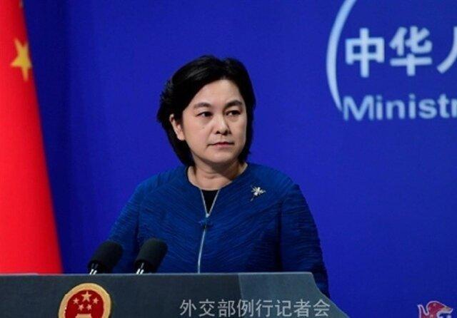 چین: آمریکا از سیاست فشار حداکثری دست بکشد