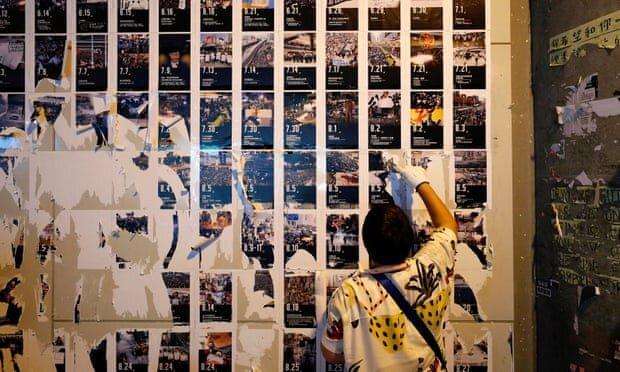 حمله حامیان پکن به دیوارهای لنون در هنگ کنگ