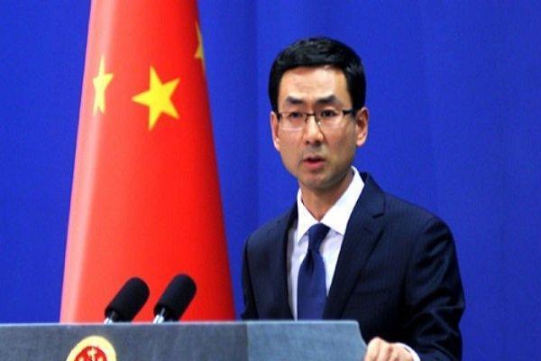 پکن:اتهام زنی ترامپ درباره دادن پول به پسر بایدن کاملا نادرست است