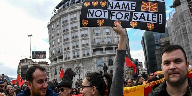 مجلس یونان به تغییر نام کشور مقدونیه رأی داد