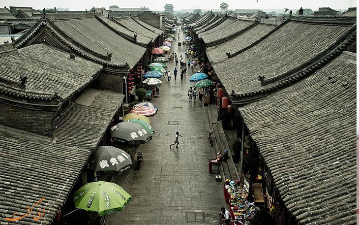 معرفی شهر پینگ یائو در چین و جاذبه های دیدنی آن