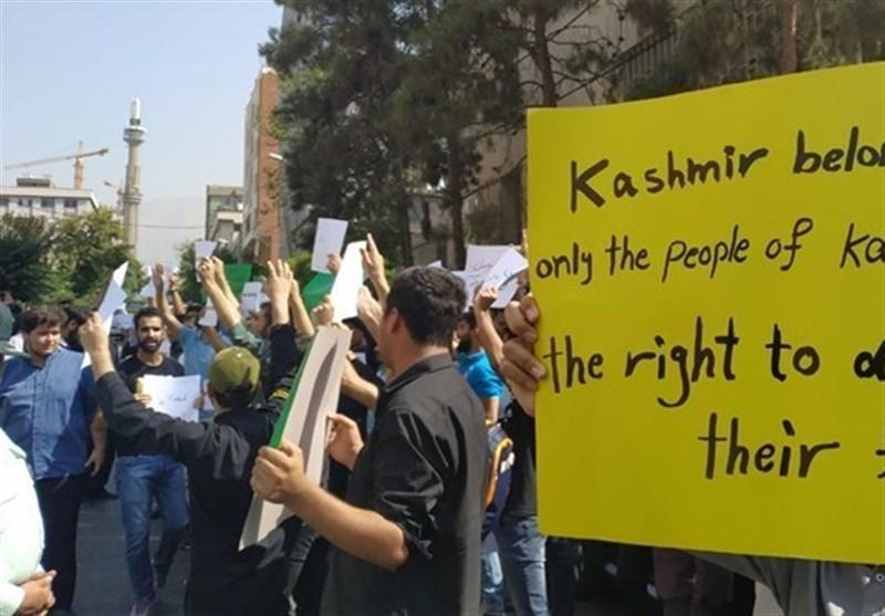 دانشجویان دانشگاه های تهران در مقابل سفارت هند تجمع کردند