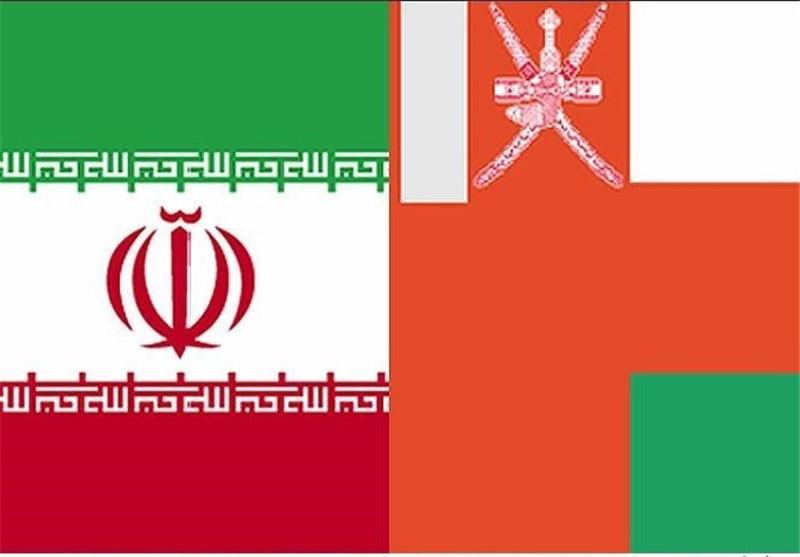 لغو تحریم ها، موجب افزایش روابط تجاری ایران و عمان می گردد