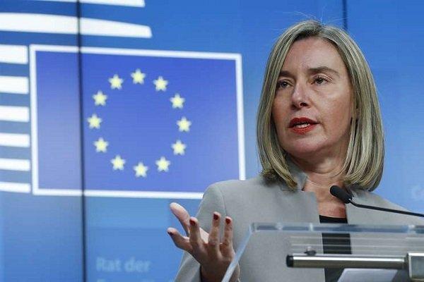 اتحادیه اروپا: منتظر گزارش آژانس درباره ایران هستیم