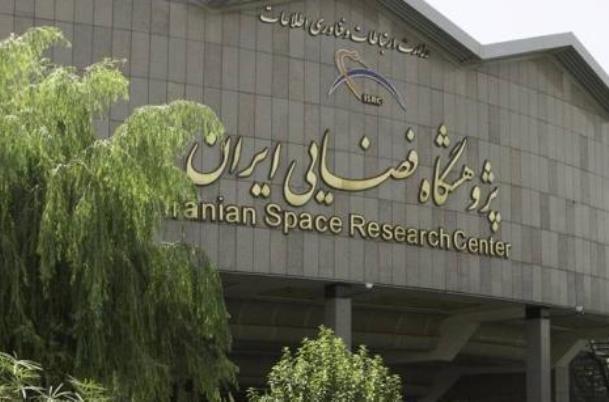 همکاری های دوجانبه پژوهشگاه فضایی و شرکت زیرساخت شروع شد