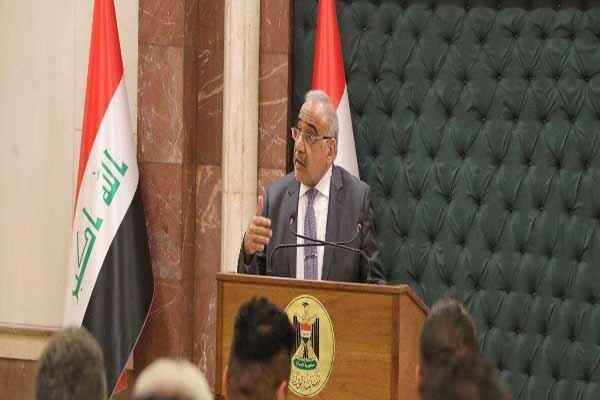 درخواست عادل عبدالمهدی از مجلس عراق