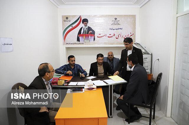 112 داوطلب انتخابات مجلس در خوزستان ثبت نام نموده اند