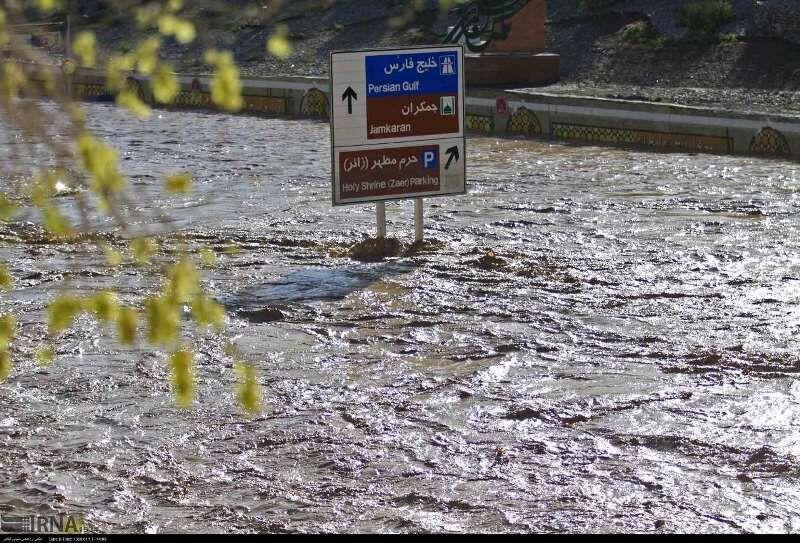 خبرنگاران قم در انتظار باران تند و سیلاب خسارت بار