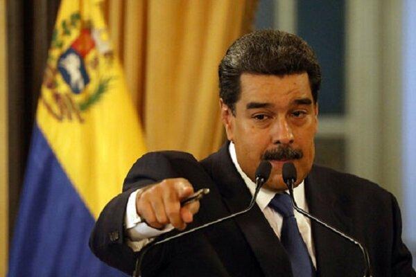 مادورو: شاید کرونا سلاح بیولوژیکی برای هدف قرار دادن چین است