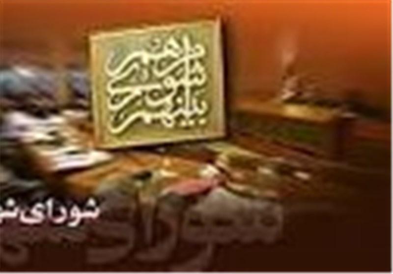 مراکز DIC از بافت فرسوده شیراز به مکان های مناسب منتقل شوند