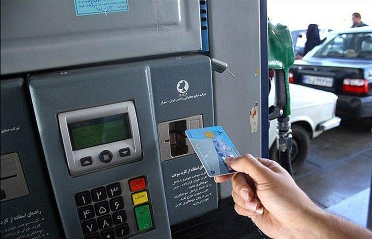 سهمیه بنزین کارت های مفقودی از بین می رود؟