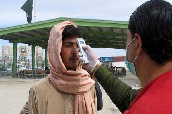 شمار مبتلایان به کرونا در افغانستان به 33 هزار و 594 نفر رسید