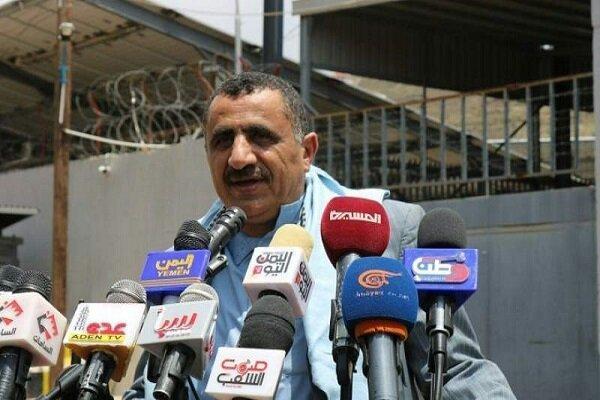 سازمان ملل با سعودی ها برای راهزنی دریایی علیه یمن تبانی نموده است