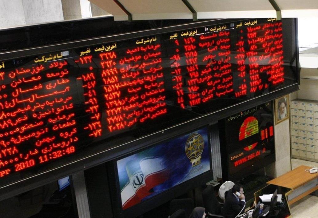 بازار سرمایه در هفته ای که گذشت، فرایند شاخص بورس در روزهای پیش رو چگونه خواهد بود؟