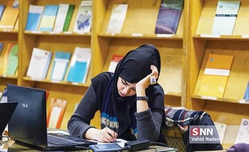 دانشگاه آزاد خرم آباد در 93 رشته تحصیلی دانشجو می پذیرد
