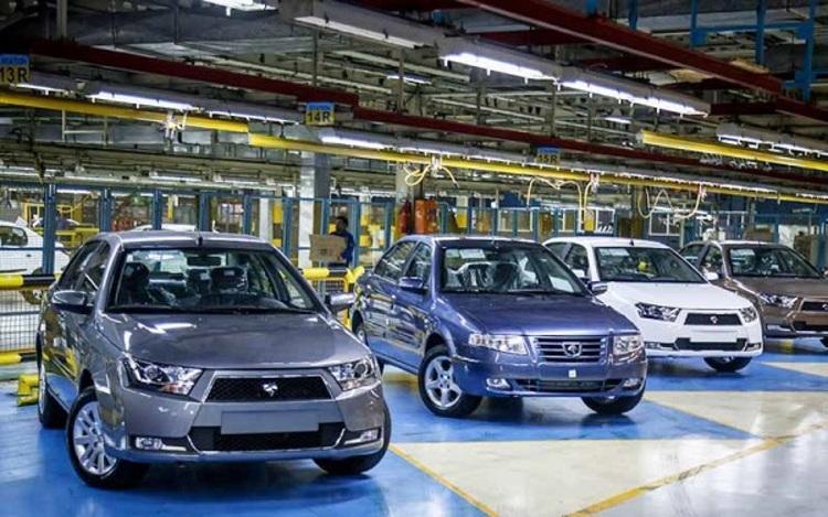 عرضه پنج محصول در هفتمین مرحله فروش فوق العاده ایران خودرو