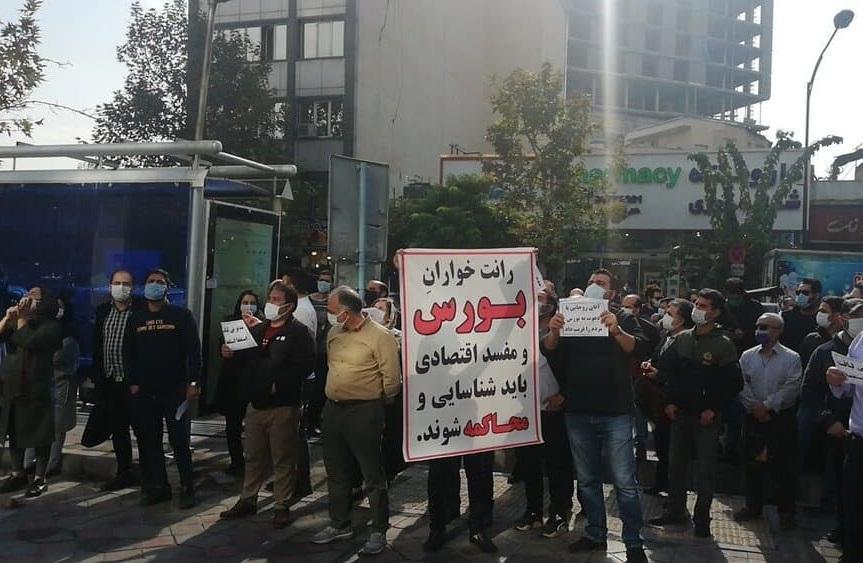 تجمع مجدد سهامداران در مقابل سازمان بورس ، خواسته معترضان چیست؟