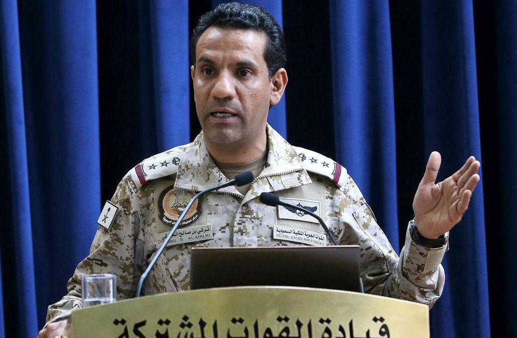 حمله پهپادی یمن به عربستان