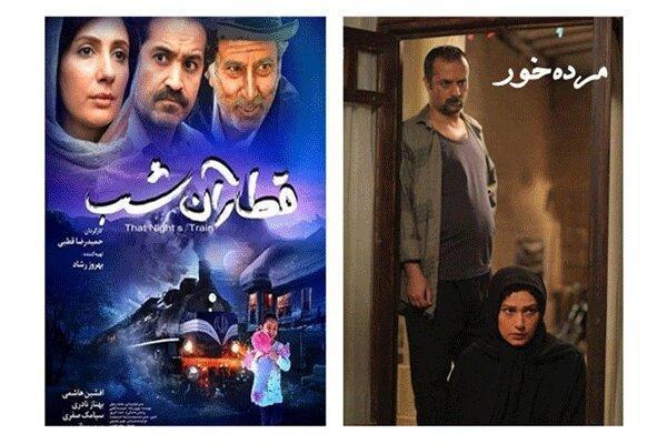 قطار آن شب و مُرده خور در جشنواره فیلم چنای هند