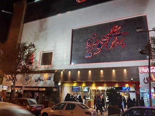 خبرنگاران بازگشایی مراکز فرهنگی هنری با استقبال شهروندان مشهدی روبرو شد