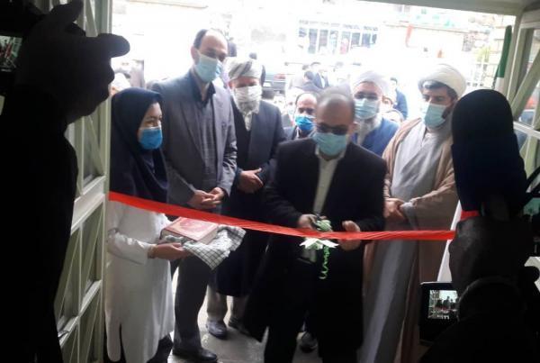 خبرنگاران نخستین درمانگاه شبانه روزی مرزنشینان خراسان شمالی افتتاح شد
