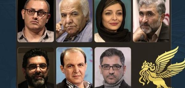 از انتقاد تا امیدواری در بیانیه هیات داوران جشنواره فیلم فجر