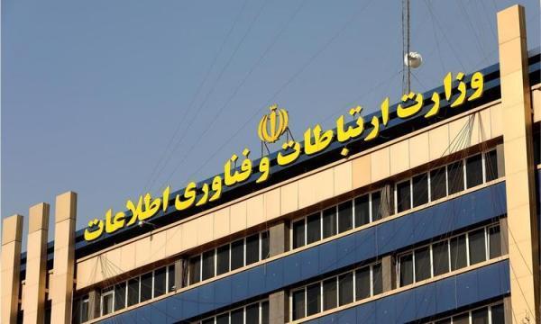 شکایت وزارت ارتباطات از اپراتور ها به دلیل اختلال در کلاب هاوس