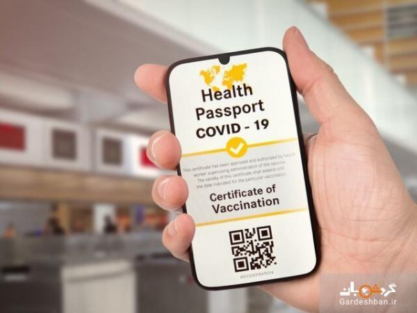 به منظور تسهیل سفر و احیای فصل گردشگری تابستانه ، صدور گواهی کووید برای سفر در اتحادیه اروپا