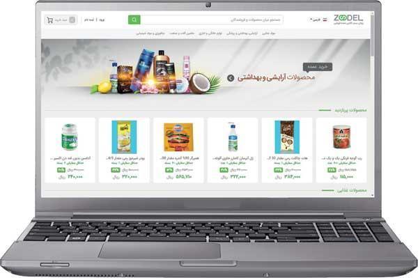 خرید و فروش عمده کالاها را با زودل تجربه کن