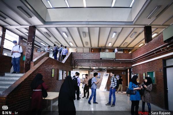 شرط حضوری شدن کلاس ها و بازگشایی دانشگاه ها از مهر 1400