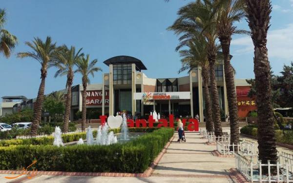 همه چیز درباره مرکز خرید میگروس در آنتالیا