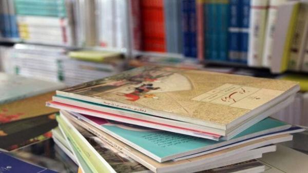 شروع ثبت سفارش کتب دانش آموزان پایه های ورودی از فردا