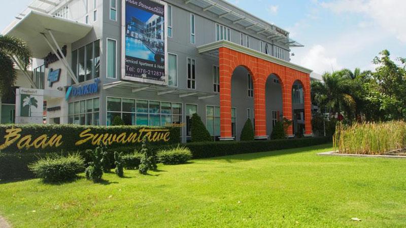 هتل بان سوانتیو پوکت