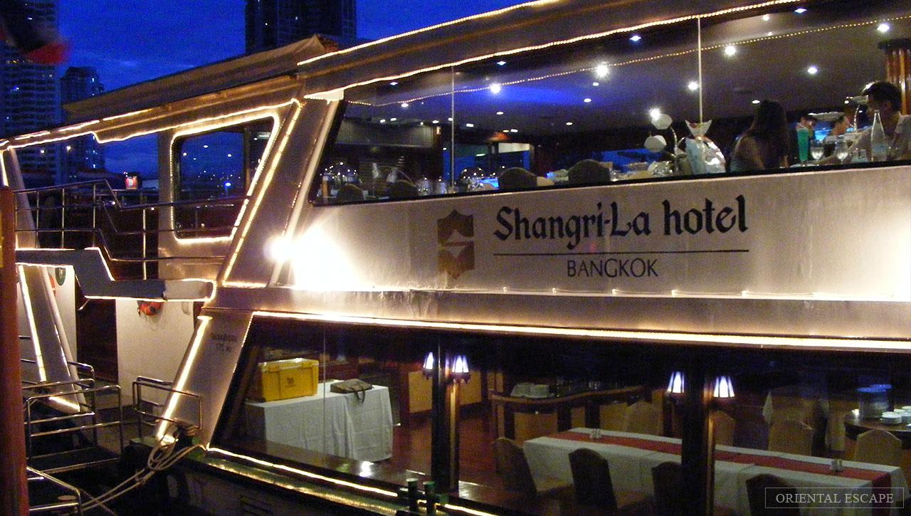 تور هوریزون کروز هتل شانگری لا بانکوک