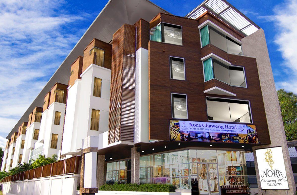 هتل نورا چاوینگ سامویی